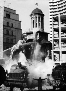 Demolarea bisericii Ienei -1977